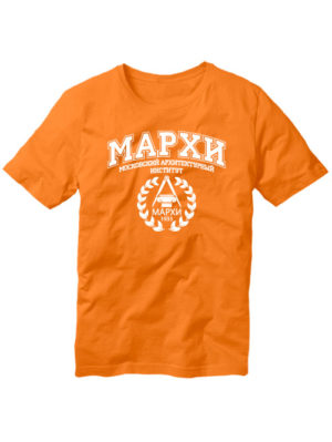Футболка МАРХИ оранжевая