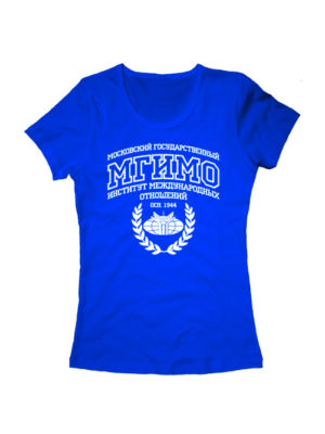 Футболка МГИМО женская синяя