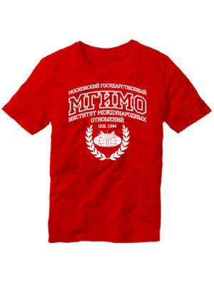Футболка МГИМО мужская красная