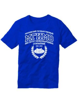 Футболка МГИМО мужская синяя