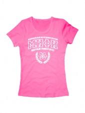 Футболка МИФИ женская розовая
