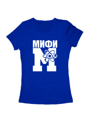Футболка МИФИ женская синяя