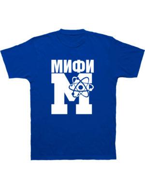 Футболка МИФИ мужская синяя