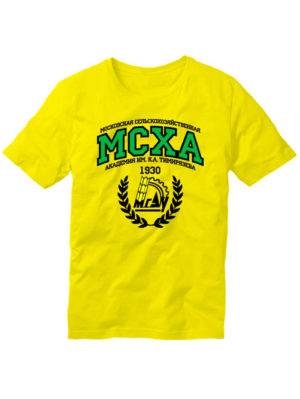 Футболка МСХА желтая