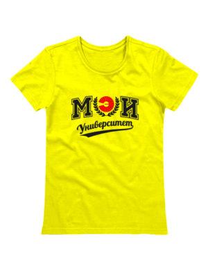 Футболка МЭИ женская желтая