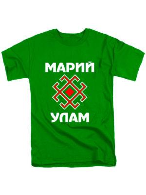 Футболка Марий Улам зеленая