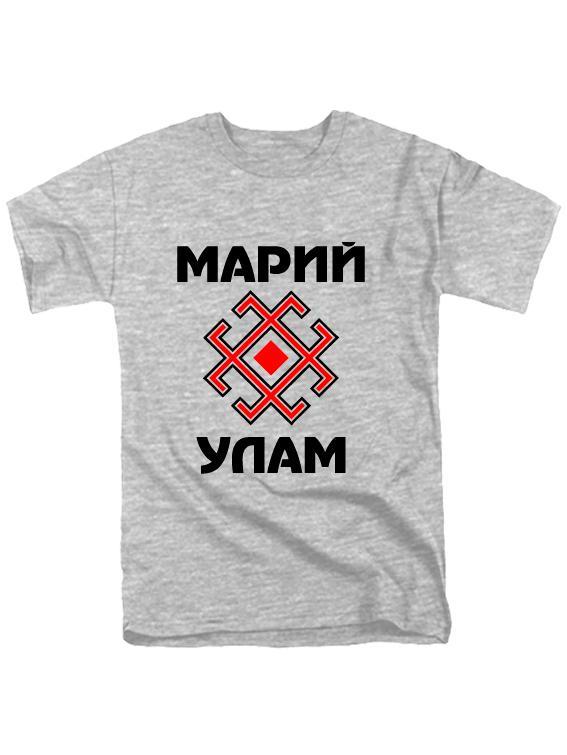Футболка Марий Улам серая