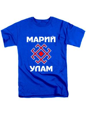 Футболка Марий Улам синяя