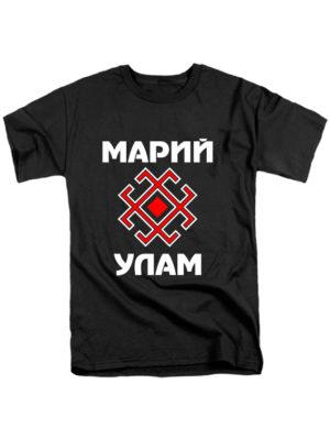 Футболка Марий Улам черная
