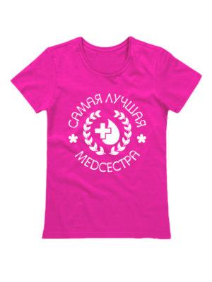 Футболка Медсестра розовая