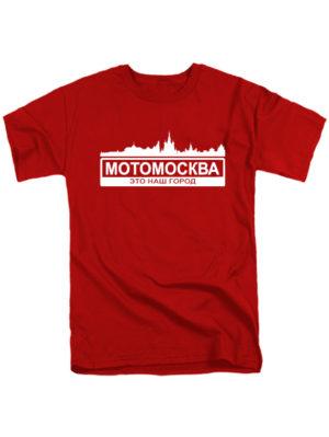 Футболка Мотомосква красная