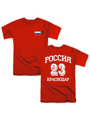 Футболка Россия 23 Краснодар красная