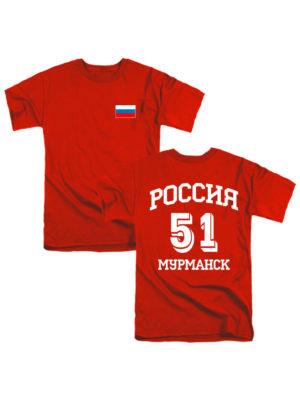 Футболка Россия 51 Мурманск красная