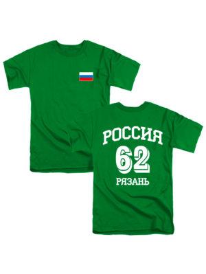 Футболка Россия 62 Рязань зеленая