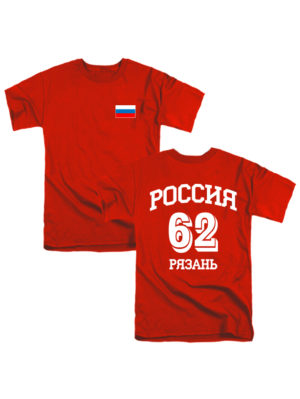 Футболка Россия 62 Рязань красная