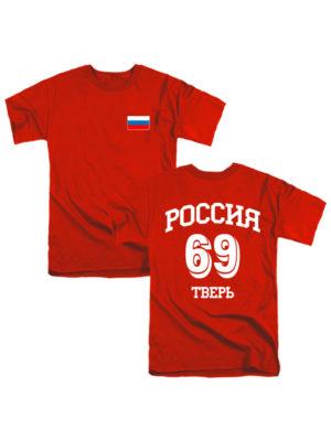 Футболка Россия 69 Тверь красная