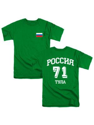Футболка Россия 71 Тула зеленая