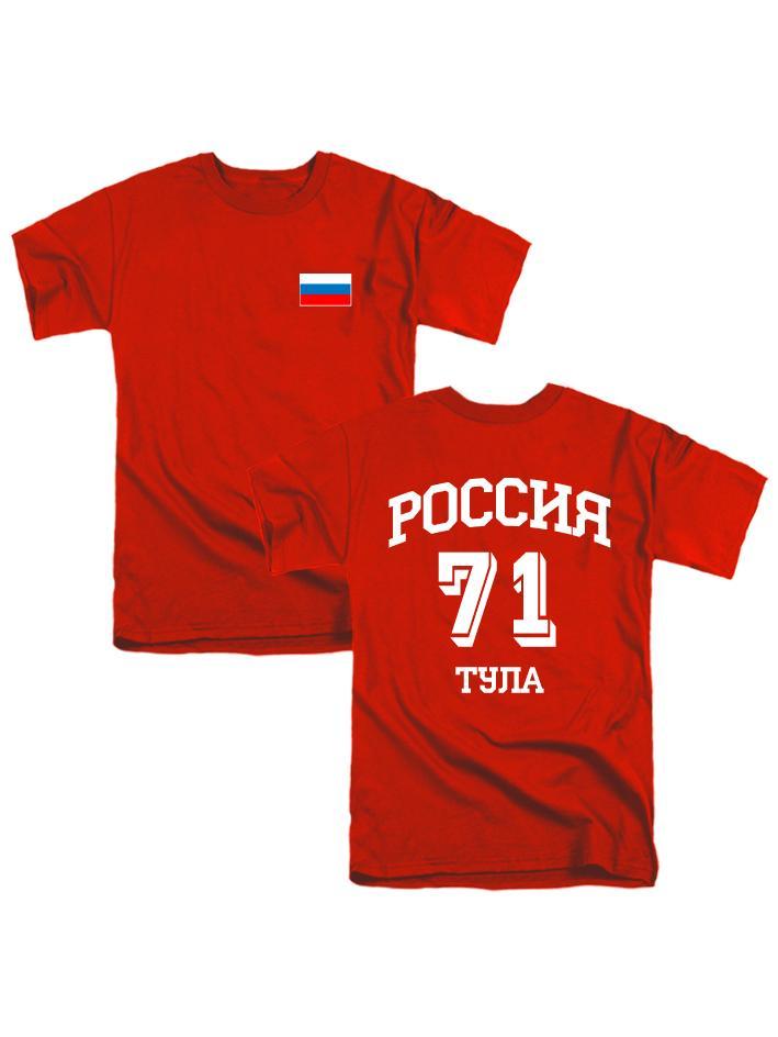 Футболка Россия 71 Тула красная