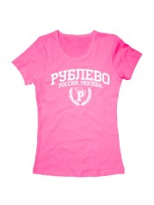Футболка Рублево женская розовая