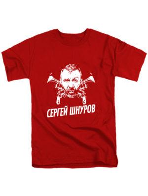 Футболка Сергей Шнуров красная