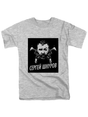 Футболка Сергей Шнуров серая