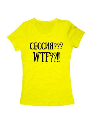 Футболка Сессия WTF женская желтая