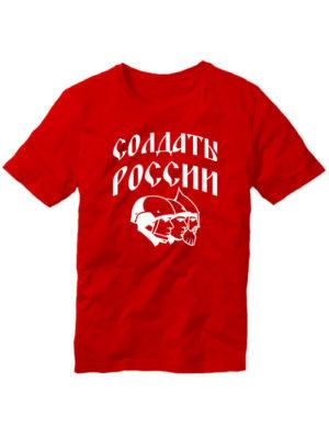 Футболка Солдаты России красная