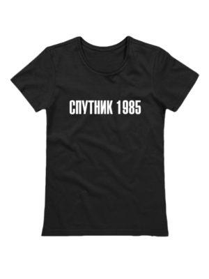 Футболка Спутник 1985 женская черная