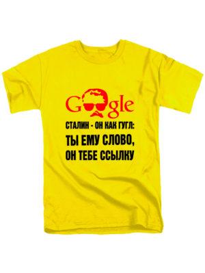 Футболка Сталин как гугл желтая