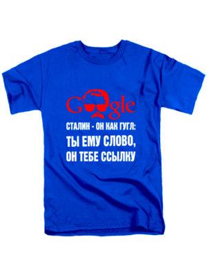 Футболка Сталин как гугл синяя