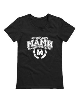 Футболка Университет МАМИ женская черная
