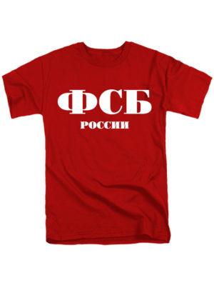 Футболка ФСБ красная