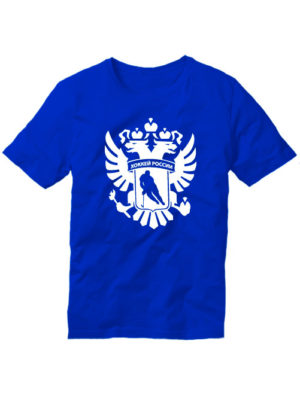 Футболка Хоккей России синяя