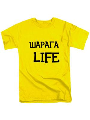 Футболка Шарага Life желтая