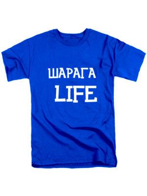 Футболка Шарага Life синяя