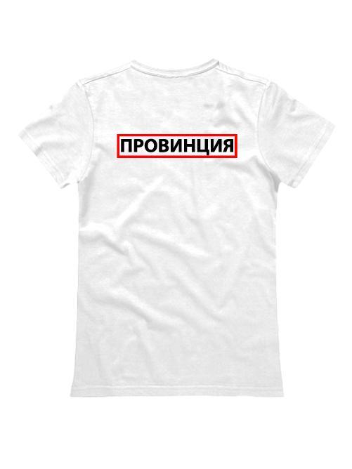 Футболка женская Провинция белая