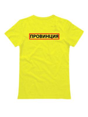 Футболка женская Провинция желтая