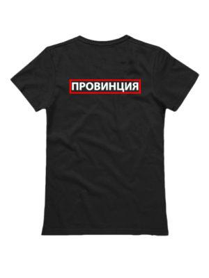 Футболка женская Провинция черная