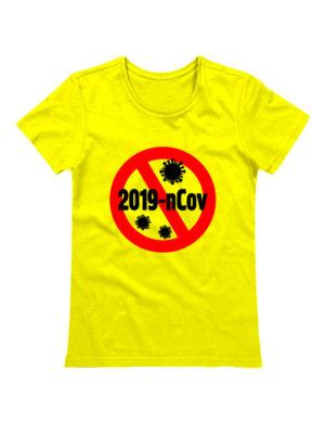 Футболка женская 2019-nCov желтая