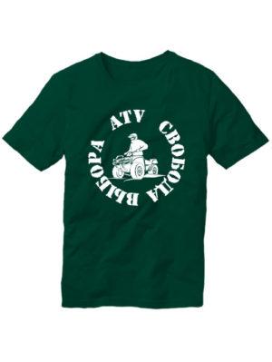 Футболка ATV свобода выбора темно зеленая