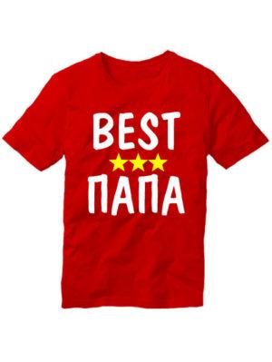 Футболка Best папа красная