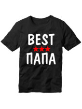 Футболка Best папа черная