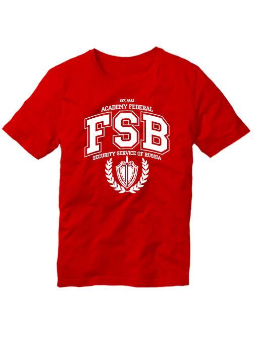 Футболка FSB Academy красная