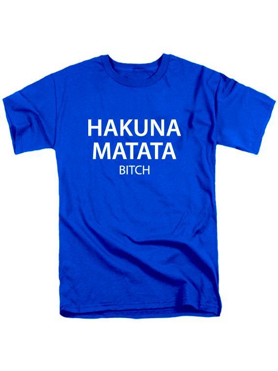Футболка Hakuna matata bitch мужская синяя