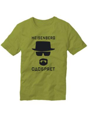 Футболка Heisenberg одобряет оливковая