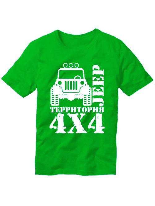 Футболка Jeep территория 4х4 зеленая