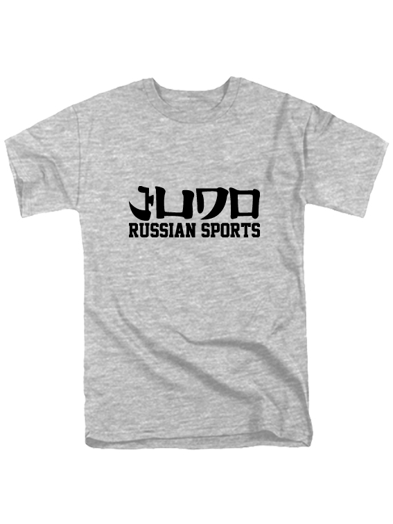 Футболка Judo Russian sports серая