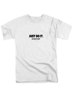 Футболка Just do it белая