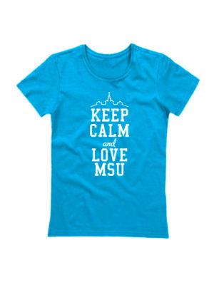 Футболка Keep calm and love MSU голубая