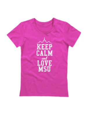 Футболка Keep calm and love MSU розовая
